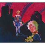 CD/オムニバス/機動戦士ガンダム 40th Anniversary Album 〜BEYOND〜(THE ORIGIN 特別版) (2CD+Blu-ray) (完全生産限定盤)