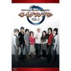 DVD/趣味教養/「声優グランプリ」公認!声優界(雀王)決定戦!(J-1グランプリ) Vol.1