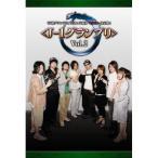 DVD/趣味教養/「声優グランプリ」公認!声優界(雀王)決定戦!(J-1グランプリ) Vol.2
