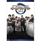 DVD/趣味教養/「声優グランプリ」公認!声優界(雀王)決定戦!(J-1グランプリ) Vol.3