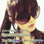 CD/Sparkling Stone/You You You