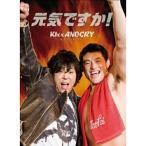 CD/大仁田厚 with KIxxANDCRY/元気ですか! (CD+DVD) (初回生産限定盤)