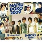 CD/D-BOYS(+城田優!)/夏どこ 2009 (3CD+2DVD) (河-Team Riverバージョン盤)