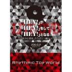 ★DVD/Rhythmic Toy World/「HEY!」が「HEY!」をして「HEY!」となるLIVE DVD 〜咲かせ赤坂、さらば三つ編み〜シングルCD付きBOX (DVD+CD) (初回プレス限定版)