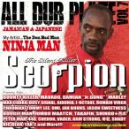 Yahoo!サプライズweb【大特価セール】 CD/Scorpion The Silent Killer/Scorpion The Silent Killer ALL DUB PLATE Vol.7
