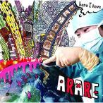CD/ARARE/here I love
