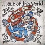 【取寄商品】CD/オムニバス/...OUT OF THIS WORLD 6