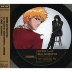 CD/森田成一&菅生隆之/ブリーチ・ビート・コレクション 2nd SESSION 01(黒崎一護&斬月)