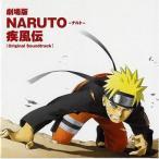 CD/アニメ/劇場版NARUTO-ナルト- 疾風伝 オリジナルサウンドトラック