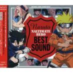 CD/ゲーム・ミュージック/NARUTO-ナルト- ナルティメットヒーロー・ベストサウンド (CD+DVD) (初回生産限定盤)