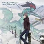 CD/オリジナル・サウンドトラック/PERSONA -trinity soul- ORIGINAL SOUNDTRACK