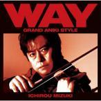 Yahoo!サプライズwebCD/水木一郎/WAY〜グランド・アニキ・スタイル〜