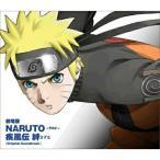 CD/アニメ/劇場版NARUTO-ナルト- 疾風伝 絆 オリジナルサウンドトラック (通常盤)