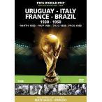 Yahoo!サプライズweb【大特価セール】 DVD/スポーツ (海外)/FIFA ワールドカップコレクション ウルグアイ/イタリア/フランス/ブラジル 1930-1950