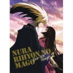 ★BD/TVアニメ/ぬらりひょんの孫〜千年魔京〜 第2巻(Blu-ray) (Blu-ray+CD)