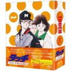 ★BD/TVアニメ/タッチ TVシリーズ Blu-ray BOX2(Blu-ray) (本編Blu-ray6枚+特典Blu-ray1枚+CD)