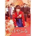 ★BD/邦画/ちはやふる -上の句-(Blu-ray) (Blu-ray+DVD) (通常版/低価格版)