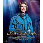 【取寄商品】BD/趣味教養/三井住友VISAカード ミュージカル 『ロミオとジュリエット』(Blu-ray)
