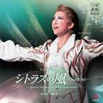 ��CD/�ߥ塼������/��ޥ���å�����ӥ塼 ���ȥ饹����-Sunrise- ��Special Version for 20th Anniversary��