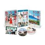 ★BD/邦画/湯を沸かすほどの熱い愛 豪華版(Blu-ray) (本編Blu-ray+特典DVD) (豪華版)