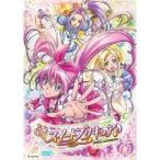 DVD/キッズ/スイートプリキュア♪ Vol.11
