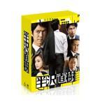 DVD/国内TVドラマ/半沢直樹 -ディレクターズカット版- DVD-BOX (本編ディスク6枚+特典ディスク1枚)