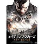 ★DVD/洋画/エイプリル・ソルジャーズ ナチス・北欧大侵略
