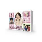 DVD/国内TVドラマ/逃げるは恥だが役に立つ DVD-BOX