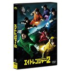 Yahoo!サプライズweb【大特価セール】 DVD//エイトレンジャー2 (通常版)