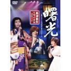 DVD/島津亜矢/島津亜矢 リサイタル 2011 曙光