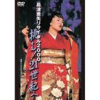 DVD/島津亜矢/島津亜矢 リサイタル 2000 挑む!21世紀へ