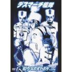 DVD/デスマーチ艦隊/知ラヌガオトボケ +5PV (ライナーノーツ)