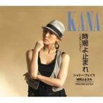 CD/KANA/時間よ止まれ(〜ソロバージョン〜 〜デュエット・バージョン〜)/シャドー・フェイス