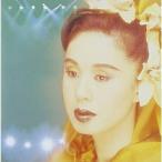 ショッピングconcert ★CD/ちあきなおみ/VIRTUAL CONCERT 2003 朝日のあたる家