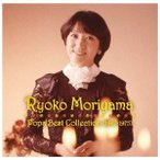 CD/森山良子/森山良子 ポップス・ベスト・コレクション(1967-1975)