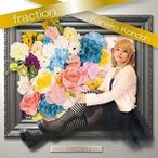 CD/近藤佳奈子/fraction