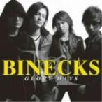CD/BINECKS/グローリーデイズ