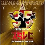 CD/STARDUST REVUE/35th ANNIVERSARY BEST ALBUM スタ☆レビ -LIVE & STUDIO- (通常盤)