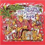 CD/BEGIN/BEGINシングル大全集 25周年記念盤 (解説付)