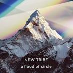 CD/a flood of circle/NEW TRIBE (CD+DVD) (初回限定盤)