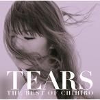 ★CD/CHIHIRO/TEARS THE BEST OF CHIHIRO