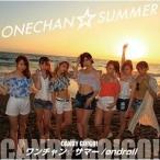 CD/CANDY GO!GO!/ワンチャン☆サマー/endroll (TYPE-A)