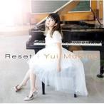CD/牧野由依/Reset c/w Colors of Happiness (CD+DVD) (限定盤B/牧野由依バージョン)