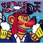 CD/怒髪天/赤ら月 (CD+DVD) (初回限定盤A)