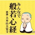 CD/��̣����/�ߤ�ʤ��̼㿴��