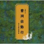 CD/��̣����/��ƶ���й�