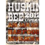DVD/HUSKING BEE/HUSKING BEE 2012 LIVE at AIR JAM 2012, BAD FOOD STUFF, DEVILOCK NIGHT THE FINAL