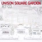 CD/UNISON SQUARE GARDEN/JET CO.