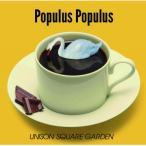 CD/UNISON SQUARE GARDEN/Populus Populus