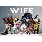 CD/清竜人25/WIFE (CD+DVD) (初回限定盤)